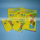 Top selling products in alibaba ! Waterproof inkjet photo paper A3 A4 A6 high gloss double sided