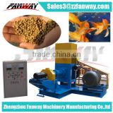 High quality floating fish feed formulation 0086 13608681342