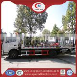 Dongfeng DFAC 3TON lifting weight recovery vehicle truck sale