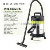 cyclonic vacuum cleaner for home or hotel
