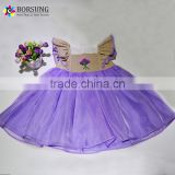 Latest Frocks Designs Fashion Baby Girls Purple Lace Tutu Fancy Smocked Dresses For Kids