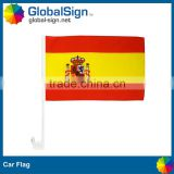 Your Best Choice Of Car Flags