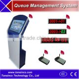 "19""-22"" Web based Electronic Wireless Banking/Hospital/Telecom queue management system"