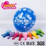 China wholesale EN71 approved birthday polka dot & circles printed latex balloons for party decaration                                                                         Quality Choice