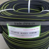Nano Bubble Generator Tube for Aquaculture , Fish Farming Equipment