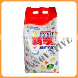 plastic packing washing powder packaging bag                                                                         Quality Choice