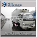 small 4X2 2T refrigerated reefer truck