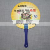 fancy 13cm handle round design PP plastic custom Chinese hand fan souvenir advertising hand fan