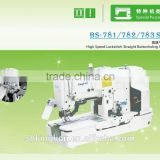 BS-781high speed Buttonhole Industrial Sewing Machine