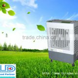 home use effective healthy auto evaporative air cooler