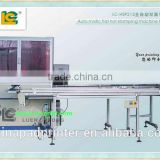 Automatic Plane Hot Gold Foil Stamping Machines/ metal label embosser machine LC-HSP-212