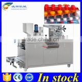 Factory price blister packaging machine,tablet blister packing machine                                                                         Quality Choice                                                                     Supplier's Choice