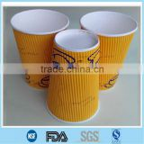 blue striped paper cups,triple wall coffee paper cup, ripple paper cups