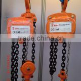 Good quality vital types of chain block hoist stainless steel chain block