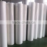 Garden Use Ground Cover Non Woven Fabric