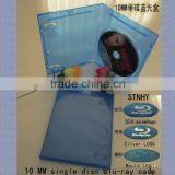 11mm bluray Single dvd case with Print Blu-ray logo