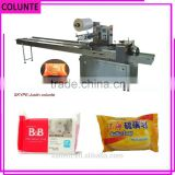 2016 brand new automatic toilet soap papet wrapping packaging machine