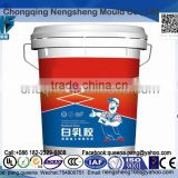 Plastic Pail - 6 Gallon, White, Plastic Pails and Lids,Plastic Bucket with handle, Wholesale Plastic Buckets manufacture