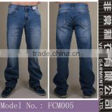 wholesale turkey funky men torn jeans