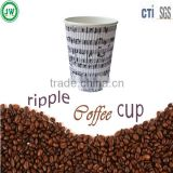kraft hot resistant ripple wall paper cup for hot drinks coffee paper cups pretty good waterproof