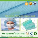 Made in china spunbonded fabric nonwoven,SMS nonwoven fabric for products medical cover bed