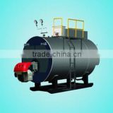 14MW/hr-1.25MPa horizontal auto feed dual fuel hot water boiler