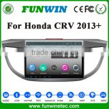 Car DVD Navigation system For HONDA CRV 2013 touch screen 2 din auto Car audio radio player WITH DVR OBD DTV