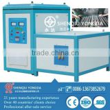 Hot sell users praised case hardening machine