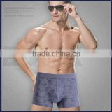 High-grade commercial super best-selling brand men's underwear, bamboo fiber corners boxer low-cost direct sales underwear