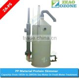 Factory wholesale price aquaculture equipment hot sale protein skimmer commercial aquarium protein skimmer