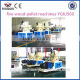 new condition rice hull husk wood pellet machine , machine for make wood pellets vietnam