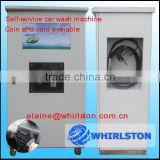 new condition self-service steam car washer 0086 13608681342