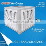 OUBER air cooler simple operation water cooler industrial air conditioner for evaporative cooling system