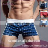Factory wholesale OEM service mens fashion custom arrow cotton printing boxer shorts home household boxers
