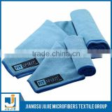 Custom High Quality 100 Polyester Microfiber Sports Towel