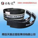 Electric Fusion Belt Waterproof Connector PE Electro Fusion Tape