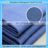 XFY water wash 70/30 viscose linen fabric