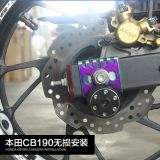 Spirit Beast motorcycle modified back wheel holder fall protect holder cool styling CB190L1