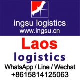 Shipping from Kunming,China to Luang Prabang, Laos by land transportation