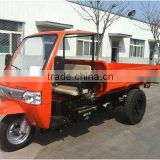 Diesel Cargo Tricycle on sale truck cargo tricycle 2016 hot                                                                         Quality Choice
