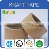 Custom self adhesive kraft paper tape gummed tape