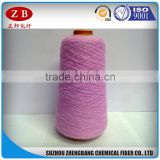 Recycled cotton polyester yarn 5S 6S 7S 8S 9S 10S 12S 16S