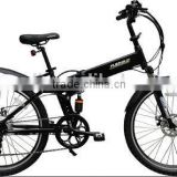 "26"" electric folding bicycle full suspension"