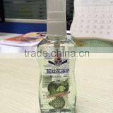 cheap hot selling good quality anti mosquito killer repellent spray , perfume killer perfume spray