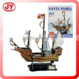3D paper model sail boat toy for kids