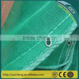 Guangzhou PE Construction Safety Net/ Fire Resistant Safety Net/ Building Site Net