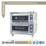 Commercial High Quality Bakery Rotary Oven with Prices/Bread Rotary Rack Ovens Hot Sale/ Electric Baking Oven2Deck 4Baking Trays