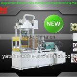 2013 Injection Molding Machine-making shoes/sole series                                                                         Quality Choice