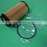 CHINA FACTORY SUPPLY AUTO OIL FILTER HU718x/26320-27000/26316-27000/26320-27001/5072720AA FOR CAR
