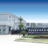 Ningbo Mingxin Electronic Machinery Manufacturing Co., Ltd.
